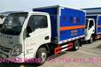 菏澤腐蝕性物品廂式運輸車批量生產銷售