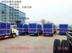 阿勒泰9類危險廢棄物品運輸車公告尺寸