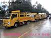 龙岩甲醇乙醇油漆厢式运输车价格表