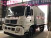 上海甲醇乙醇油漆廂式運輸車圖片
