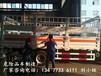 杭州危運車多少錢報價
