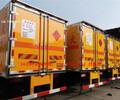 危险品物料配送车生产厂家地址