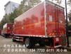 東莞9類危險廢棄物品運輸車銷售點