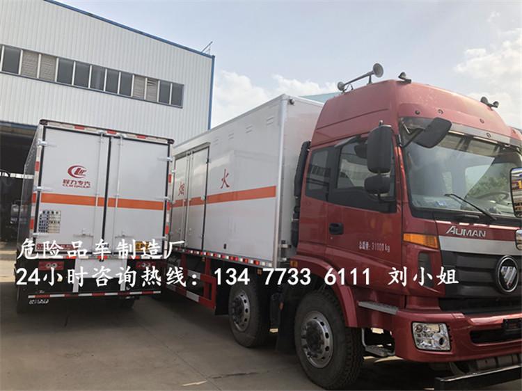 枣庄3类危险品厢式运输车销售点