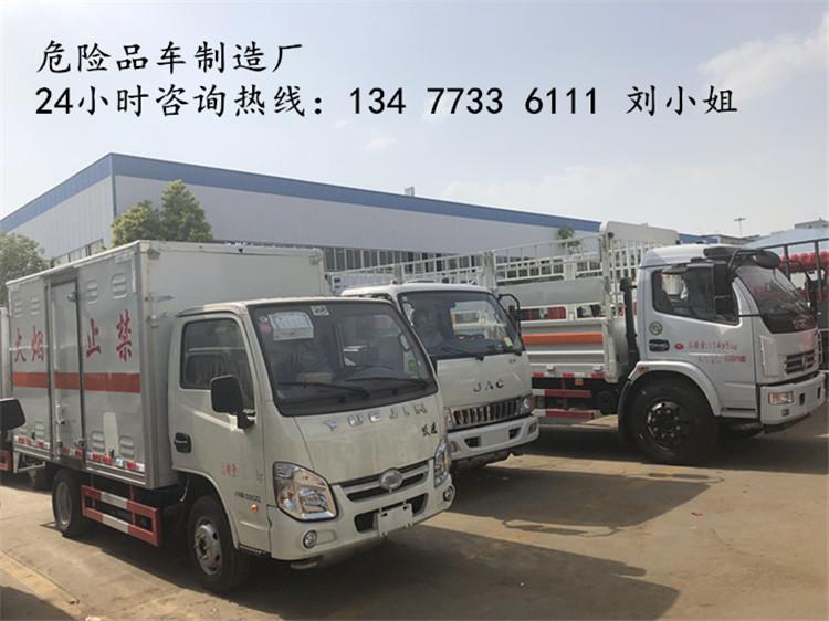 沧州栏板式危险品运输车哪里有卖价格多少
