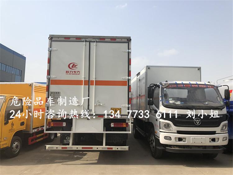 江门2类1项2项3项危险品厢式货车哪里有卖价格多少