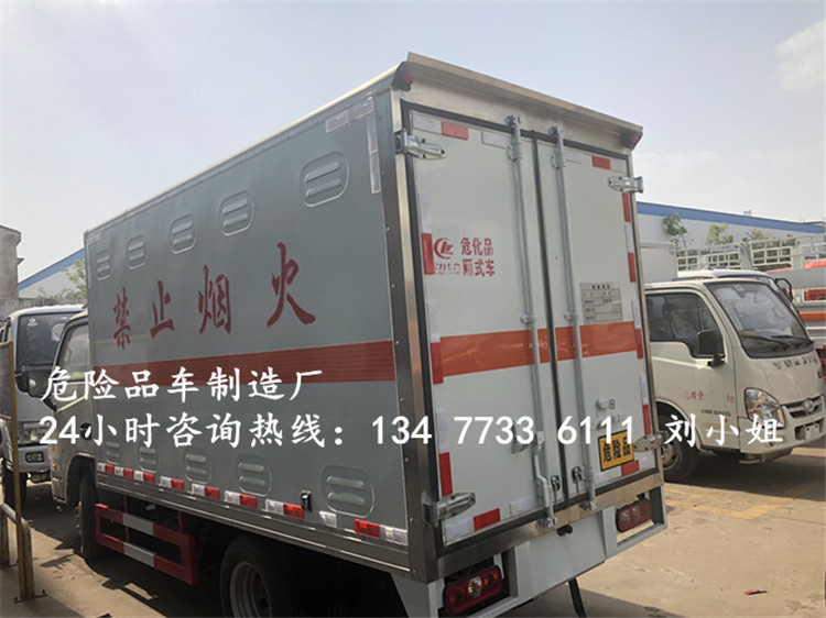 福田9.5米液化气罐配送车销售点价格