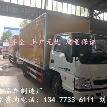 福田9.5米液化气罐