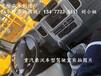 菏泽9类杂项危险废弃物品厢式运输车生产厂家地址