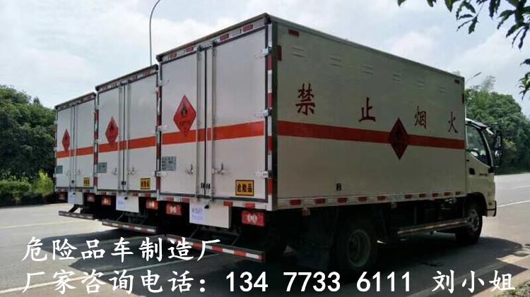 仙桃煤气罐配送车图片参数价格