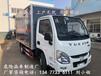 徐州9类杂项危险废弃物品厢式运输车销售点多少钱
