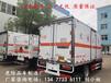 东营9类杂项危险废弃物品厢式运输车价格咨询