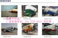 林芝石粉罐车批量生产销售