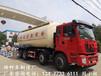 桂林前四后八干混砂浆运输车销售地址厂家直销