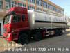 拉萨干混砂浆运输车图片参数价格