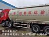 濱州20-40立方干混砂漿車銷售點多少錢一輛