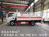 国六新规东风4.2米防爆车订车电话