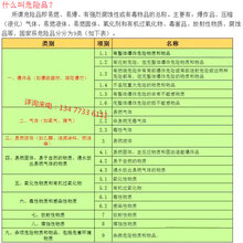 国六新规东风4米皮卡防爆车报价大全图片