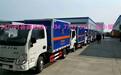 国六新规福田9.5米易燃气体厢式运输车价格参考