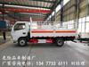 国六新规福田时代小卡栏板式危险品运输车销售点