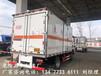 廣東國六氣體廂式危險品車掛靠上牌