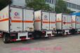 龙岩毒性物品感染性物品厢式运输车价格厂家直销