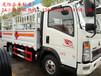 新款國六江鈴氣體鋼瓶危貨運輸車圖片參數價格