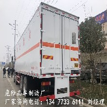 新款国六解放4.2米8类危险品厢式运输车销售点售价图片