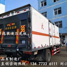 国六小型东风易燃气体厢式运输车报价图片