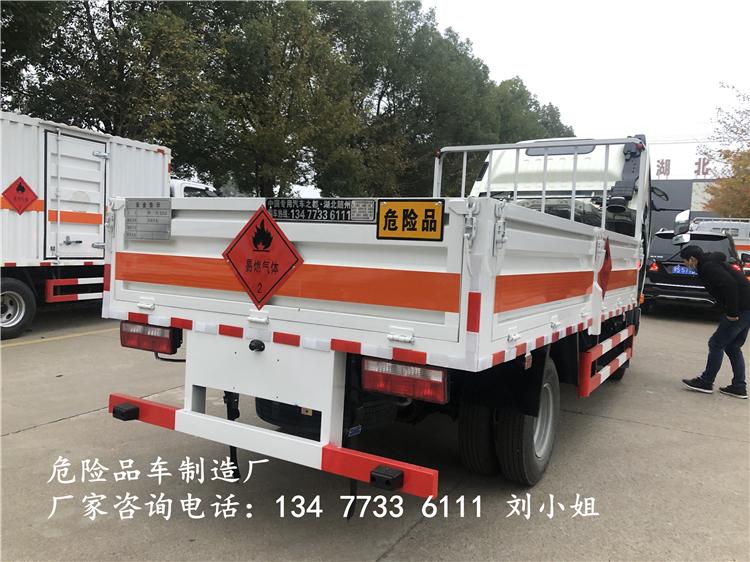 国六福田奥铃2类1项2项3项危险品厢式货车多少钱报价