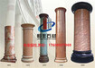 杭州石材圓柱干掛廠家出售生產基地