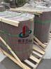 吉林省安溪红圆柱加工厂家