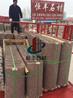 安溪红圆柱