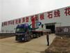 黑龙江省鲁灰地铺板订做