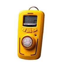 便携式气体检测仪生产检测各种气体厂家—济南米昂,欢迎订购