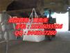 貴州噸袋四吊袋黔南韓岳噸袋公司黔南工廠標準噸袋