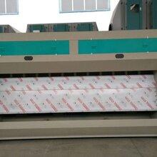 绿舟环保喷漆水帘柜
