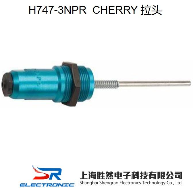 直销原装美国CHERRY拉铆枪直型拉枪头H747-3NPR