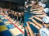 防溺水游泳培訓,菏澤市游泳健身協會在進行