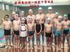 中小學生暑假防溺水游泳培訓正在培訓和招生