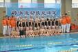 全國游泳運動技能評定考級在夏威夷游泳館舉行
