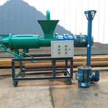 厂家直销猪粪干湿分离机鸡粪脱水机环保可定制