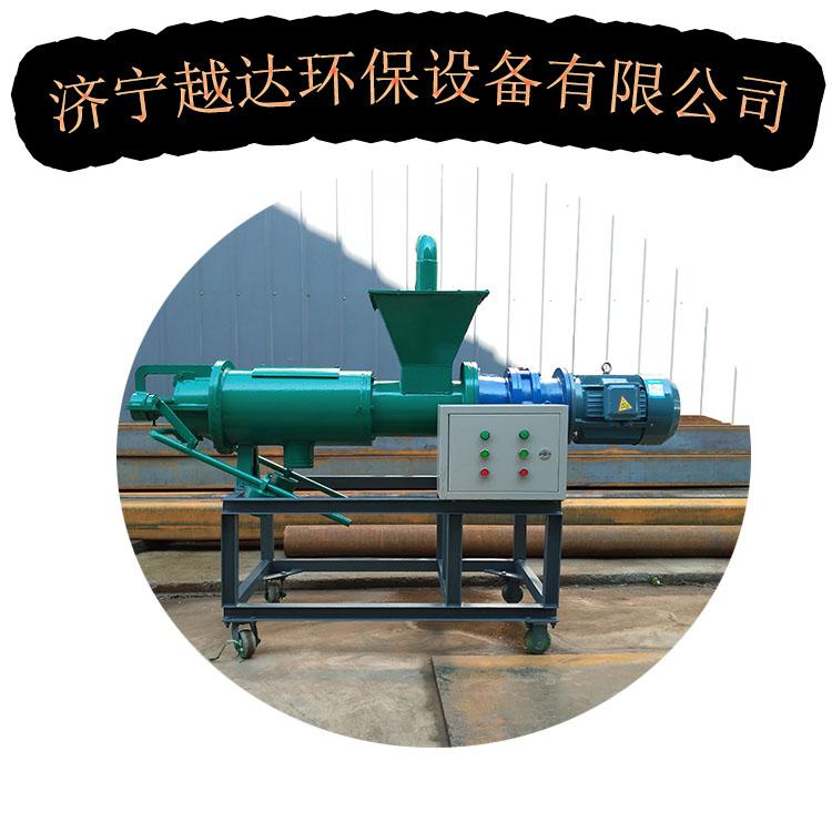 济宁越达环保设备有限公司