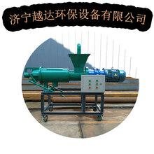 猪粪干湿分离机挤干机养殖场家禽畜粪便固液分离机动物粪便脱水机