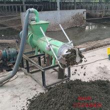 猪粪处理机处理效果理想的猪粪干湿分离机