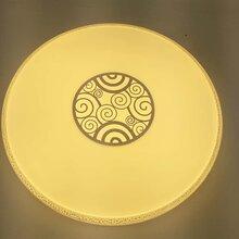 现代家装圆形LED吸顶灯40+40W祥云图片