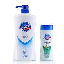 全國各地批發洗發水沐浴露牙膏香皂優惠廠家直銷