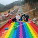 任你樂逍遙大型戶外游樂供應旱雪滑道七彩彩虹旱雪板專業團隊指導
