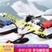 心間樂園大型雪地設備雪地雙人摩托車履帶滑雪車游樂撞撞球