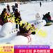 豪华双人摩托车越野场地冰面雪地摩托车滑雪车冰面汽油摩托车